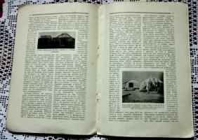 `Монголия` Б.И.Имшенецкий. Петроград, 1915 г
