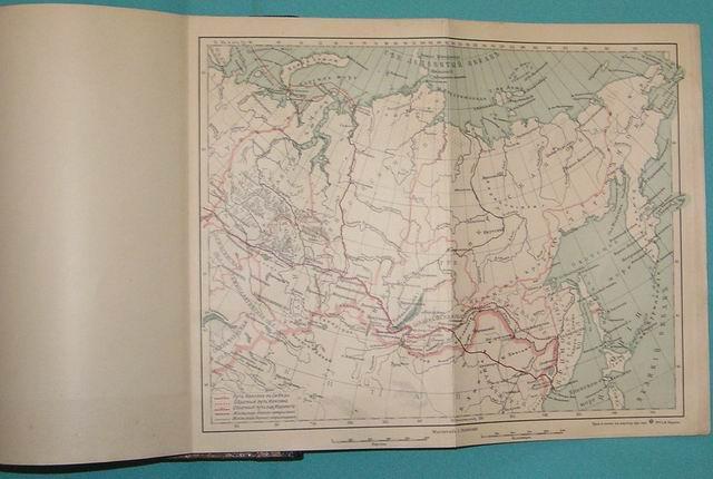 `В страну будущего, Великий Северный путь из Европы в Сибирь через Карское море` Нансен Ф.. 1915 Петроград