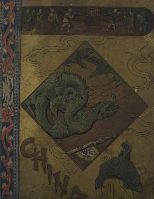 `книга с картинками о Китаее на немецком языке` . 19 век
