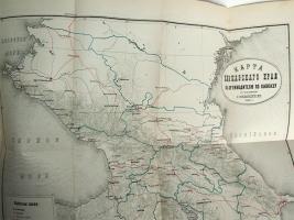 `Путеводитель по Кавказу` Е.Вейденбаум. Тифлис, 1888 г.