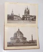 `С.-Петербург. St.Petersbourg` .