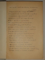 `Стихотворения` А.Н. Плещеев. С.-Петербург, Типография А.С.Суворина, 1898 г.