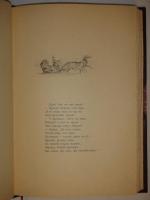 `Евгений Онегин` А.С.Пушкин. Москва, Издание В.Г.Готье, 1893г.