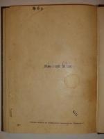 `Карусель` Тэффи. Петроград, Издание журнала  Новый Сатирикон , 1916г.