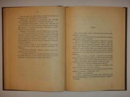 `Неживой зверь` Тэффи. Петроград, Издательство  Новый Сатиркон , 1916г.