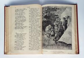 `Полное собрание сочинений М.Ю.Лермонтова` . Москва, 1892 г.
