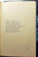 `Стихотворения Юрия Верховского. Сельские эпиграммы. Идиллии. Элегии` Ю. Верховский. Москва, Издательство Мусагет, 1917 г.