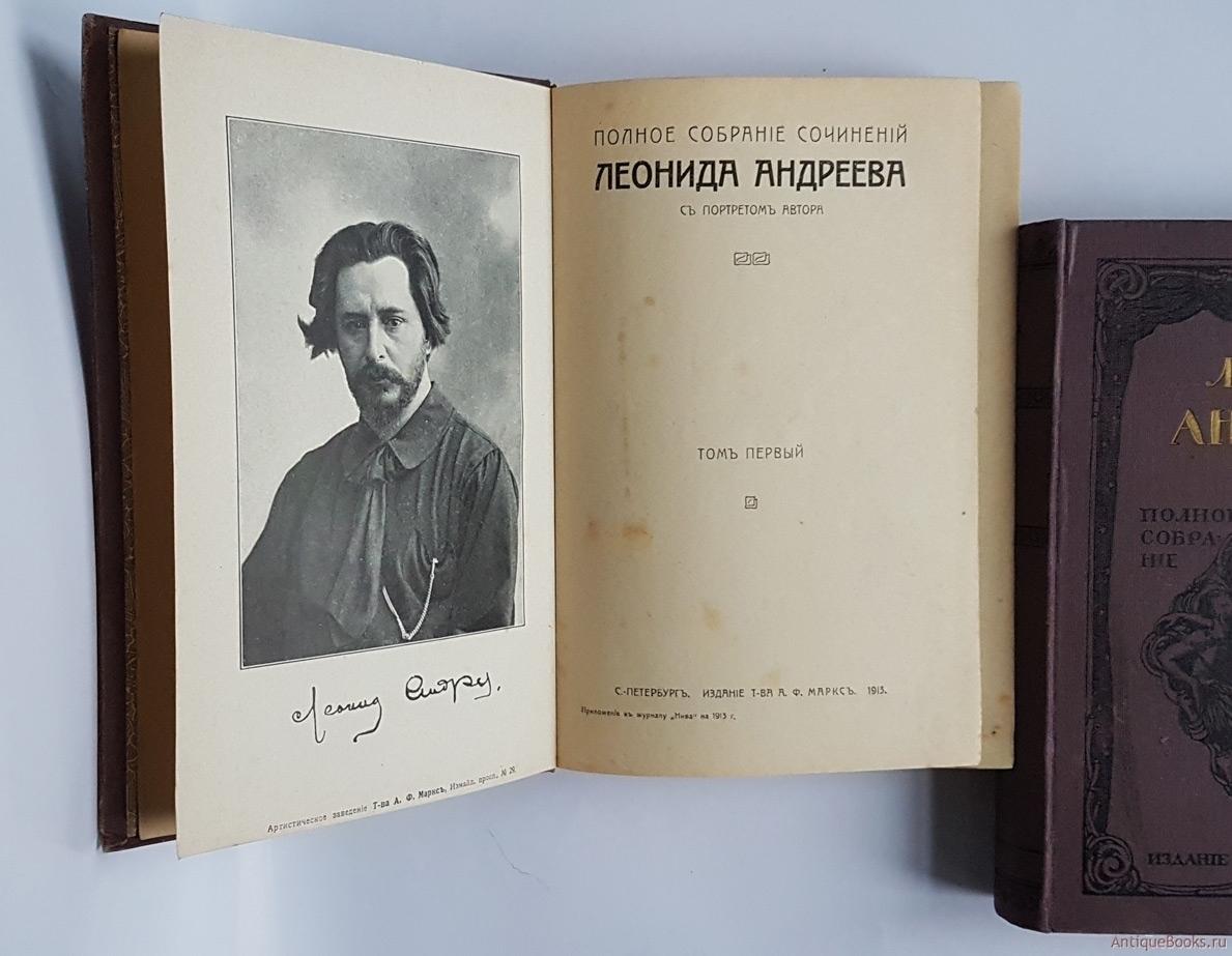Антикварные книги аукцион гелос - аукционный дом гелос