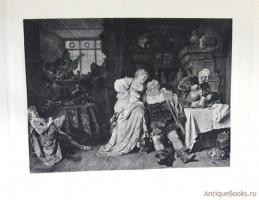 `Полное собрание сочинений Шекспира` Шекспир. Издание Брокгауз-Ефрон. Санкт-Петербург 1902-1904 г.