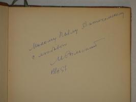 `Бахчисарайский фонтан` Александр Пушкин. С.-Петербург, Издание Пушкинского Лицейского Общества, 1909г.