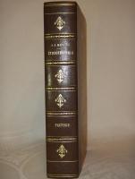 Стихотворения и рисунки. А.А.Марков. С.-Петербург, Типография А.С.Суворина, 1895 г.