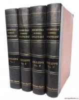 `Библиотека великих писателей. Полный комплект. Двадцать томов` А.С.Пушкин, Шекспир, Мольер, Байрон, Шиллер. Ф.А.Брокгауз - И.А.Ефрон, 1901-1904 гг.