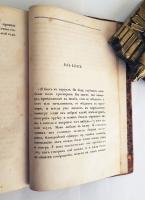 `Записки Александрова (Дуровой) – Добавление к «Девице-Кавалерист»` . Москва. В типографии Николая Степанова, 1839 г.