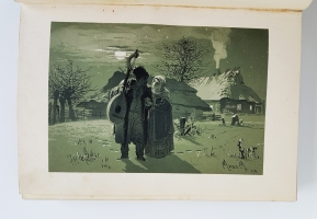 `Богдан Хмельницкий` . Санкт-Петербург, Издание А. Ф. Девриена, издана до 1907 г.