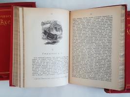 `Собрание сочинений С.Т. Аксакова` С.Т. Аксаков. Москва, Издание А.А. Карцева, 1895 г.