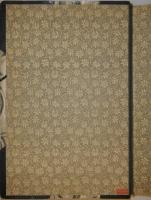 `Илиада Гомера` Гомер. Издание К.Т.Солдатенкова. Москва, Типо-литография В.Рихтер, 1896 г.