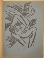 `Стрелец. Сборник первый` Под редакцией Александра Беленсона. Петроград, Типография А.Н.Лавров и К°, 1915г.
