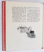 `Богема` А.Мюрже. СПб, Издание М.Г.Корнфельда, 1913 г.