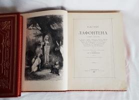 `Басни Лафонтена. Полное собрание` . Санкт-Петербург, Типография М. М. Стасюлевича, 1901 года