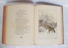`Басни И.А.Крылова` И.А. Крылов. Издание А.Ф.Девриена, 1911 г.