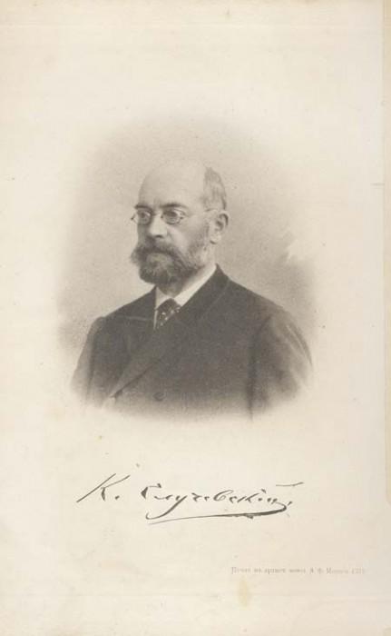 `Песни из уголка` Случевский К.К.. 1902 г., С.-Петербург