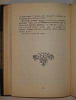 `Рассказы. Книга первая и вторая` Борис Зайцев. С.-Петербург, Издательство  Шиповник , 1906-1909 гг.