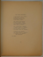 `Victoria Regia` Игорь Северянин. Москва, Издательство  Наши дни , 1915г.
