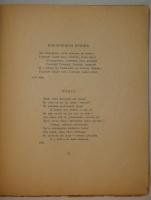 `Поэзоантракт` Игорь Северянин. Москва, Издание  Наши дни , 1916г.