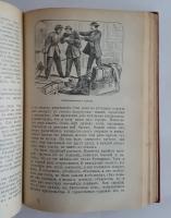 `Простаки дома. Простаки за границей` Марк Твен. Издательство П.П. Сойкина, 1911 г.