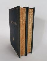`Полное собрание сочинений в двух томах` Н.В. Гоголь. СПб., Издание А.А.Каспари, 1902 г.