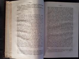 `Сибирь и каторга. В трех частях` С.Максимов. С.-Петербург, Типография А.Траншеля, 1871 г.