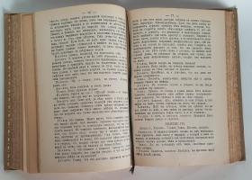 `Полное собрание сочинений в четырех томах` Мольер. С.-Петербург, Издание Т-ва А.Ф.Маркса, 1913 г.
