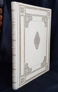 `Пиковая дама` А.С. Пушкин. Спб., издание тов-ва Р.Голике и А.Вильборг, 1911 г.