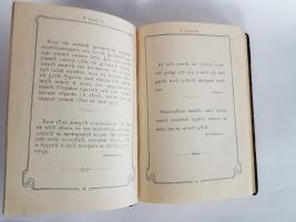 `Мысли мудрых людей на каждый день` Гр. Л.Н. Толстой. Москва, 1903 г.