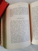 `Крылатые слова` По толкованию С.Максимова. С.-Петербург, Издание А.С.Суворина, 1890 г.