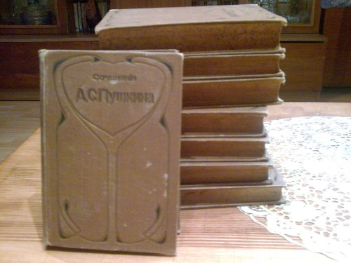 `Сочинения и письма` А.С.Пушкин. 1909 С.-Петербург