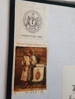 `Одиссея Гомера` В переводе В.А.Жуковского. С.-Петербург, Издание А.Ф.Девриена, 1911 г.