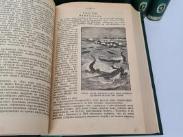 `Собрание сочинений Майн-Рида` Майн Рид. М.: Издание Т-ва И.Д. Сытина, 1916 г.