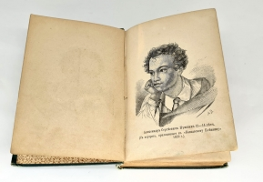 `Сочинения А.С.Пушкина. Поэмы и сказки` . СПб, Издание А.С.Суворина, 1887 г.