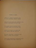 `Жемчуга. Стихи` Николай Гумилев. Москва, Книгоиздательство  Скорпион , 1910г.