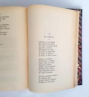 `Полное собрание сочинений Том 1 и Том 2` А.К.Толстой. СПб, Тип. М.М. Стасюлевича, 1904 г.