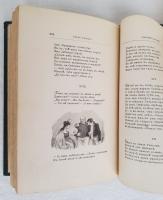 `Евгений Онегин. Роман в стихах` А.С. Пушкин. СПб.: Издатель М.И. Гольдберг, 1897 г.