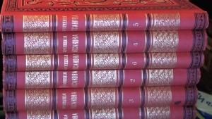 `Полное собрание сочинений` Аксаков С. Т.. 1886г. Санкт-Петербург
