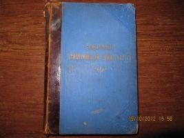 `Собрание стихотворений декабристов Том 1` Фомина И.И.. М.,   печатня А.И.Снегиревой, 1906 г., 319 с.