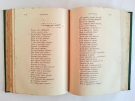 `Полное собрание стихотворений Н.А.Некрасова` . С.-Петербург, Типография А.С.Суворина, 1886 г.