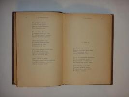 `Собрание стихов 1883 - 1903гг.` Д.С.Мережковский. Москва, Книгоиздательство  Скорпион , 1904 г.
