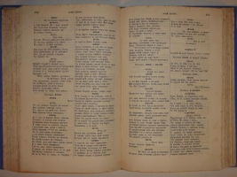 `Полное собрание сочинений Уильяма Шекспира` Уильям Шекспир. С.-Петербург, В Типографии В Безобразова и Комп., 1887-1888гг.