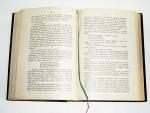 `Полное собрание сочинений` Горбунов И.Ф.. Спб., Издание А.Ф.Маркса