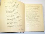 `Стихотворения А.Н.Плещеева 1844-1891гг.` А.Н.Плещеев. Спб., Издание А.Ф.Маркса, 1905