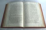 `Сочинения Н. В. Гоголя в пяти томах` под редакцией Н.С. Тихонравова. Москва, 1889-1890 гг.